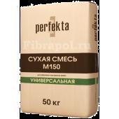 """Смесь Perfekta® """"М150 Универсальная"""""""