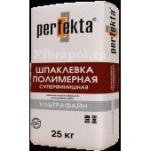 """Шпаклевка полимерная суперфинишная Perfekta® """"Ультрафайн"""""""