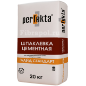 """Шпаклевка цементная Perfekta® """"Глайд Стандарт"""""""